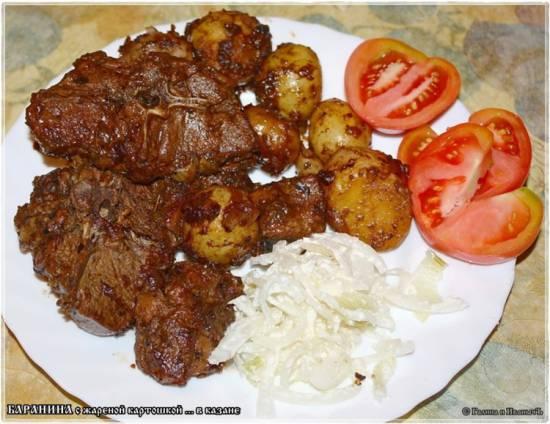 Баранина с жареной картошкой в казане