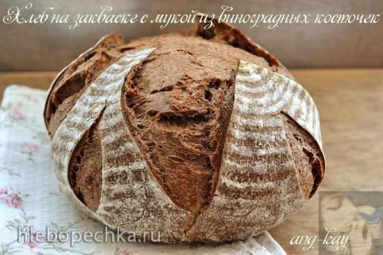Хлеб на закваске с мукой из виноградных косточек