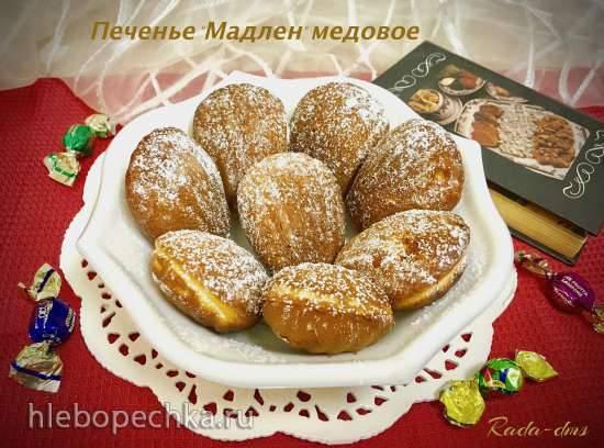 """Печенье """"Мадлен-Madeleine"""" медовое Печенница «Мадлен» Princess 132404 или духовка"""