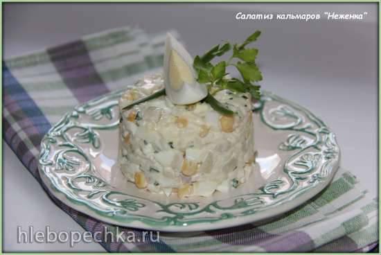 Салат из кальмаров Неженка