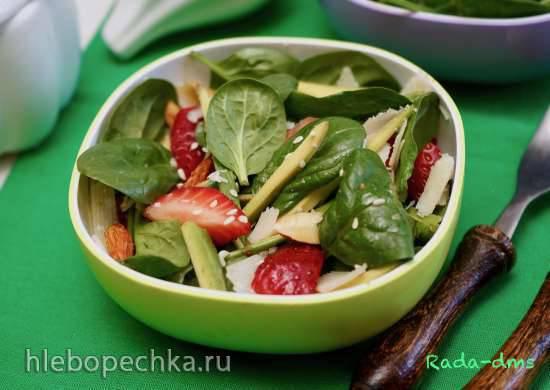 Клубничный салат с голубым сыром и мятой Салат \