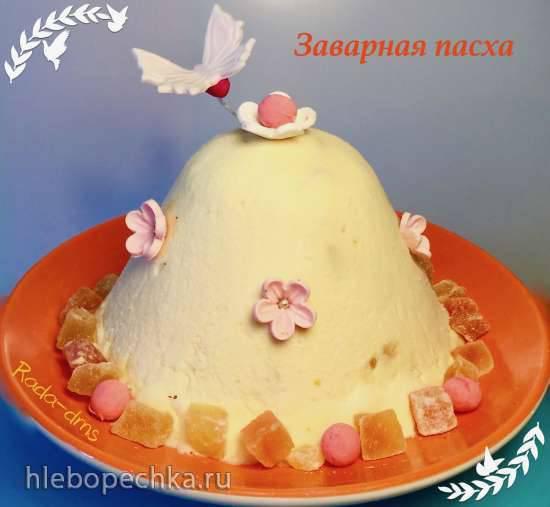 Пасха Княжеская заварная на сливках, сметане и желтках