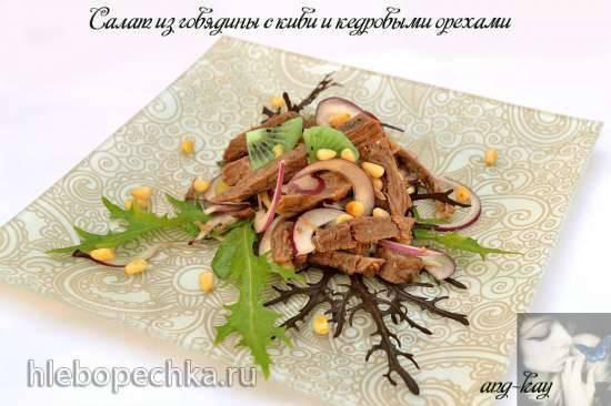 Салат из отварной говядины с киви и кедровыми орехами Салат из отварной говядины с киви и кедровыми орехами