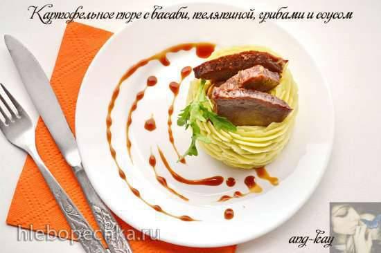 Картофельное пюре с васаби, телятиной, грибами и соусом