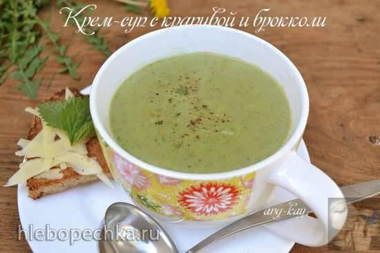 Крем-суп овощной с фасолью в блендере-суповарке Endever SkyLine BS-90 Крем-суп с крапивой и брокколи