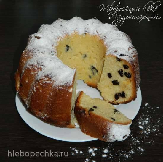 Цельнозерновые творожные кексы с чёрной смородиной Творожный кекс \