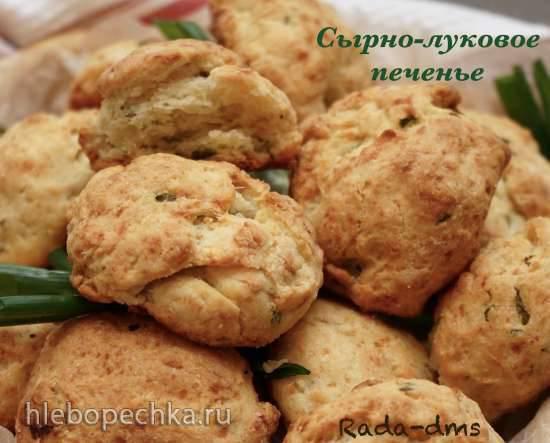 Сырное печенье в мультипекаре Редмонд