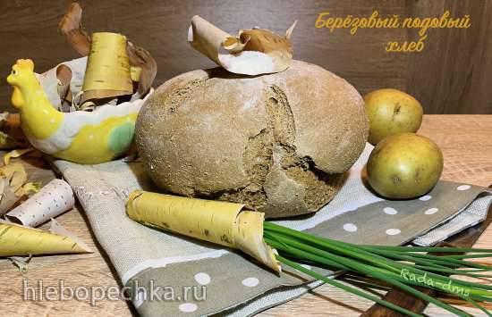 Хлеб березовый (из березового луба)