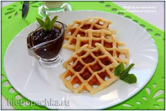Вафли по-шведски с шоколадным соусом (вафельница Princess)