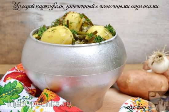 Молодой картофель, запеченный с чесночными стрелками (постный)