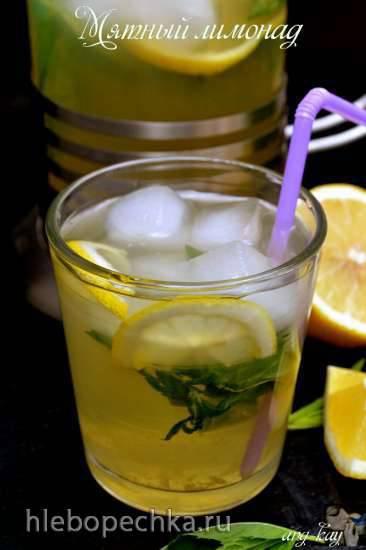 Мятный лимонад Мятный лимонад