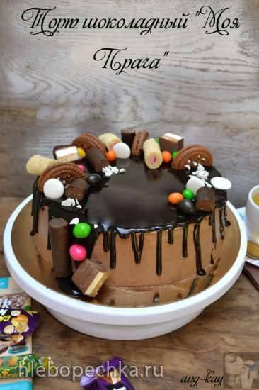 Торт шоколадный Моя Прага