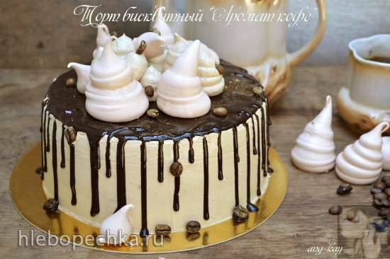 Торт бисквитный Аромат кофе