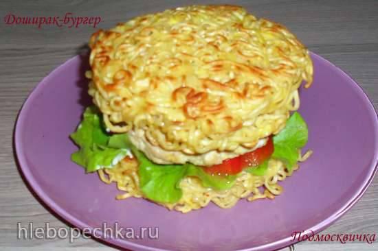 Доширак-бургер