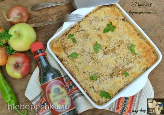Сегодня день сельди - готовим селедочку в разных вариантах Форшмак картофельный
