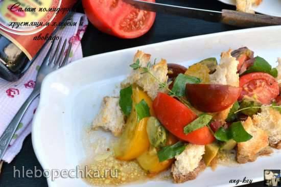 Салат помидорный с хрустящим хлебом и авокадо