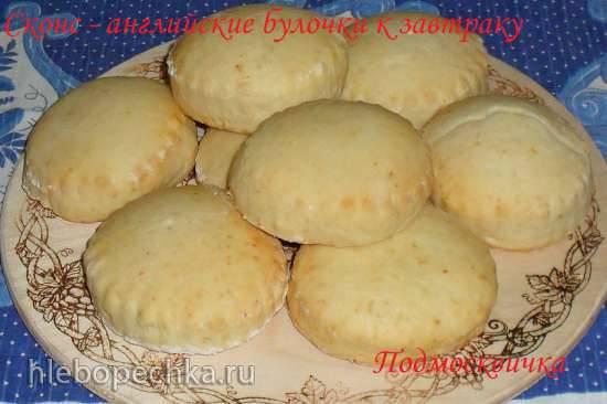 Сконс - английские булочки к завтраку