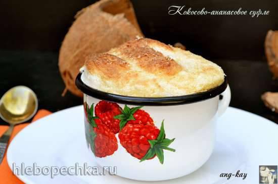 Кокосово-ананасовое суфле