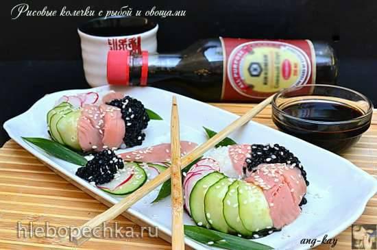 Рисовые колечки с рыбой и овощамиРисовые колечки с рыбой и овощами