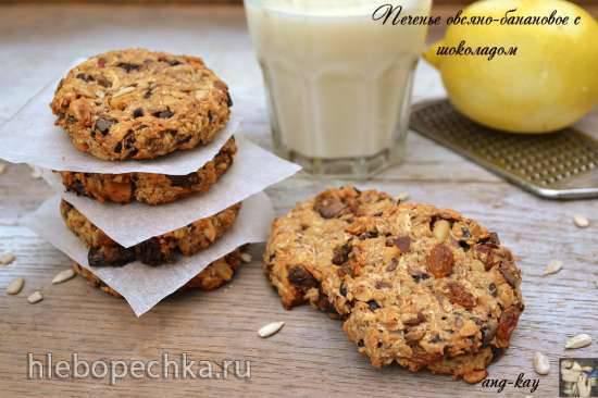 Печенье овсяно-банановое с шоколадом