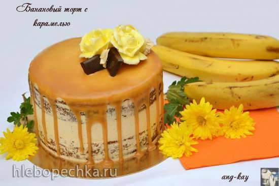 Банановый торт с карамельюБанановый торт с карамелью