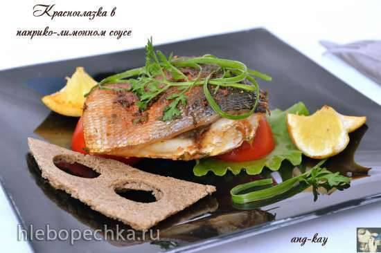 Семга и копчёный лосось в сливочном соусе (электрический духовой шкаф)