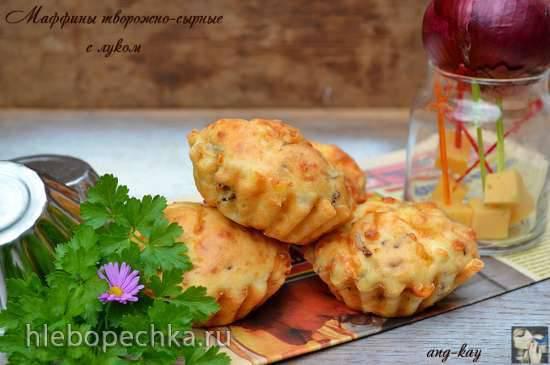 Маффины творожно-сырные с луком