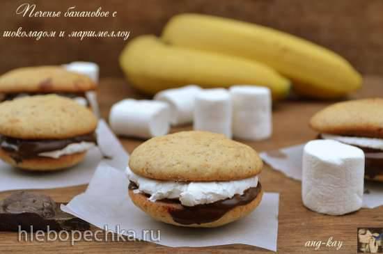 """Конкурс от Steba """"Блюда из духовки"""" Печенье банановое с шоколадом и маршмеллоу"""