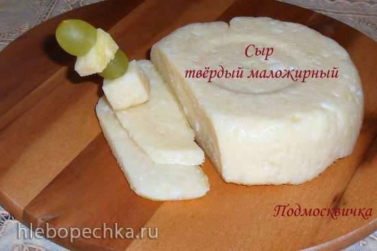 Сыр твёрдый маложирный