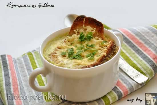 Суп-гратен из брокколи