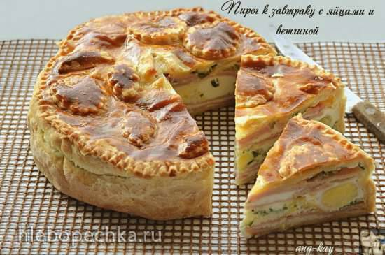 Пирог к завтраку с яйцами и ветчиной Пирог к завтраку с яйцами и ветчиной