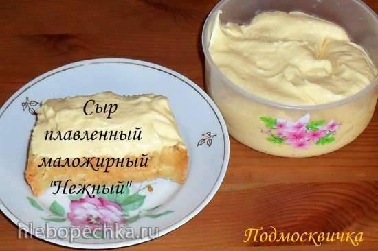 """Сыр плавленный маложирный """"Нежный"""""""