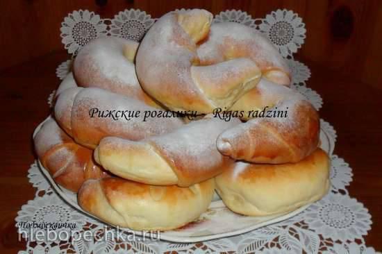 Рижские рогалики - Rigas radzini