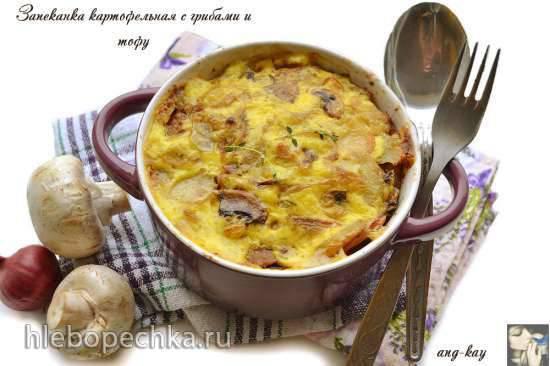"""Конкурс от Steba """"Блюда из духовки"""" Картофельная запеканка с грибами и тофу (постная)"""