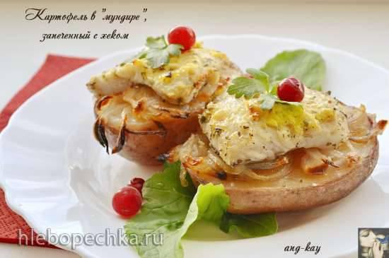 Картофель в мундире, запеченный с хеком