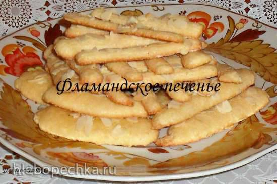 Фламандское печенье Фламандское печенье