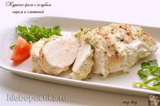 Куриное филе с голубым сыром и сметаной