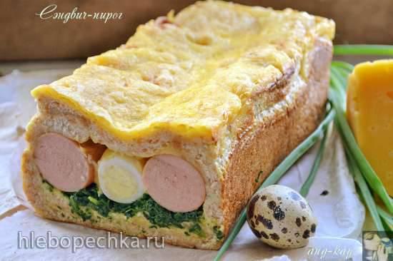 Йогуртовый пирог со сливой и кардамоном