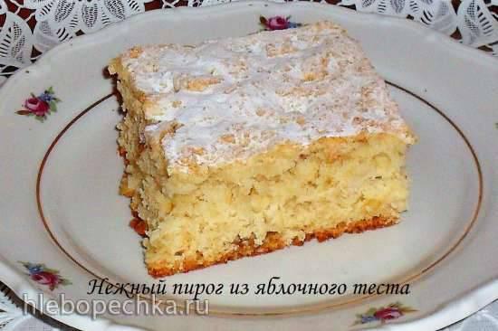 Нежный пирог из яблочного теста