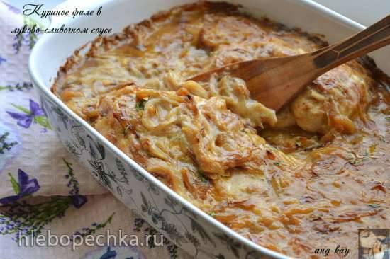 Куриное филе в луково-сливочном соусе