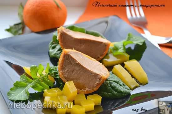 Печеночный паштет с мандаринами