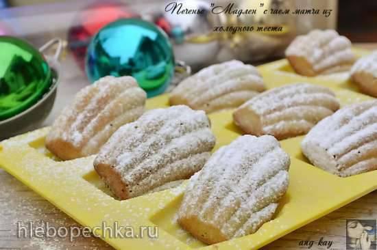 Печенье Мадлен апельсиново-ванильное
