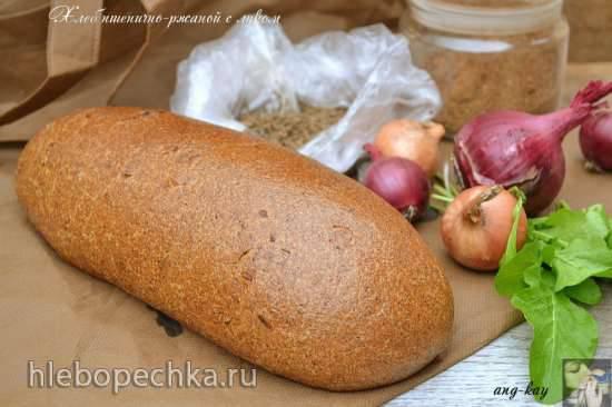 Хлеб пшенично-ржаной с луком (по мотивам рецепта П. Рейнхарта New York Deli Rye)