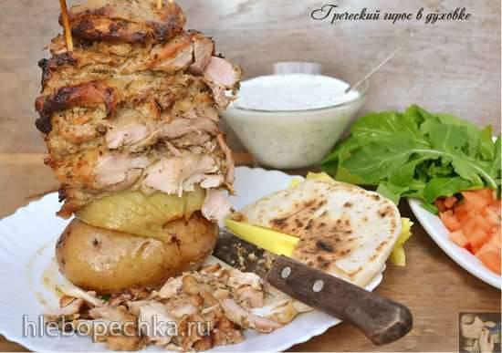 Греческий гирос в духовке Греческий гирос в духовке