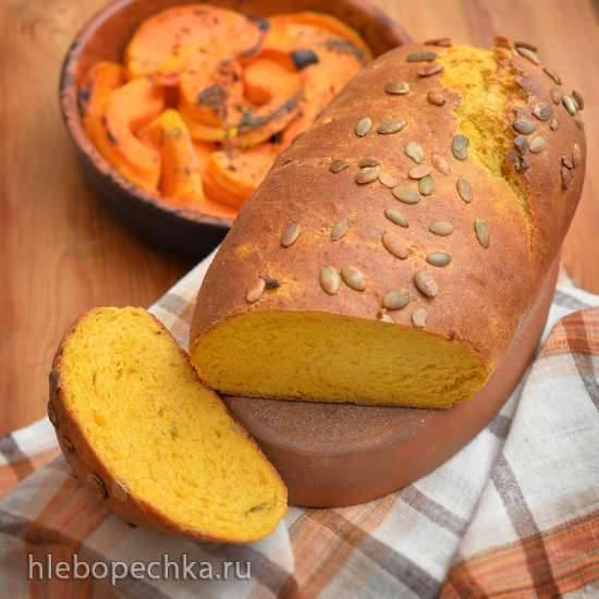Тыквенный хлеб с цельнозерновой мукой