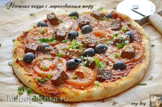 Постная пицца с маринованным тофу