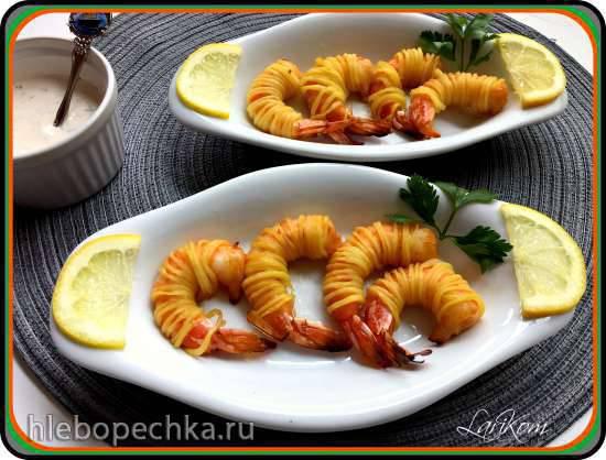 Креветки в спирали из картошки Креветки в спирали из картошки