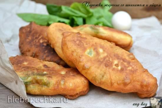 Пирожки жареные со шпинатом и яйцом