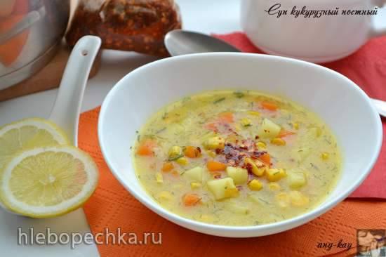 Суп кукурузный постный с полентой Суп кукурузный постный с полентой