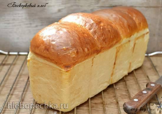 Бескорковый хлеб